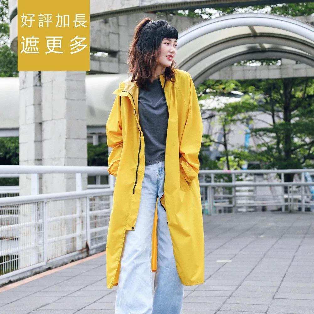MECOVER 全能速乾風雨衣-加長版( 藤黃 )