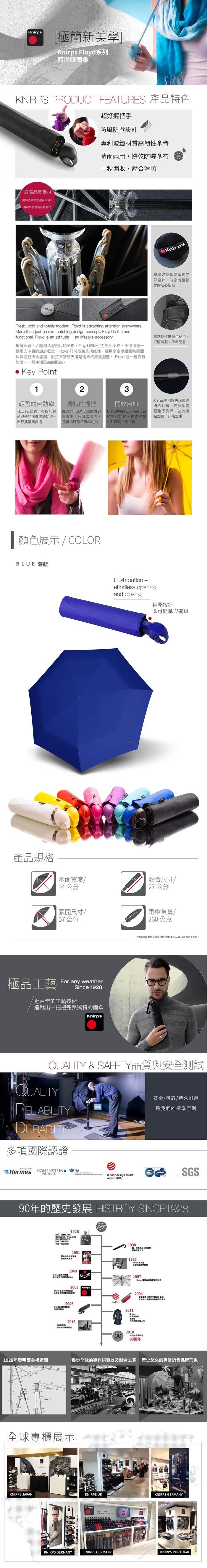 (複製)Knirps德國紅點傘 Floyd超輕三折自動傘 -Pink