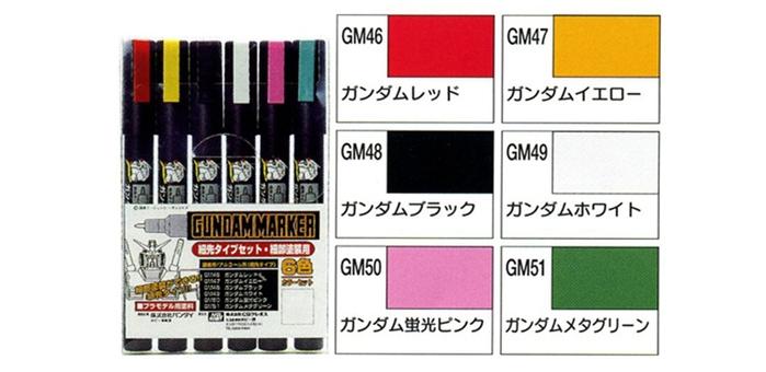 日本MR.HOBBY鋼彈套筆GMS-110(紅+黃+黑+白+螢光粉+金屬綠)GSI郡氏GUNZE