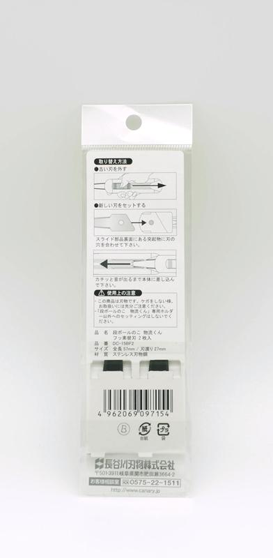 日本CANARY拆箱刀替刃DC-15BF2物流刀替刃
