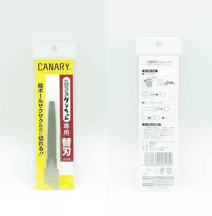 日本CANARY拆箱刀片DC-B物流刀替刃