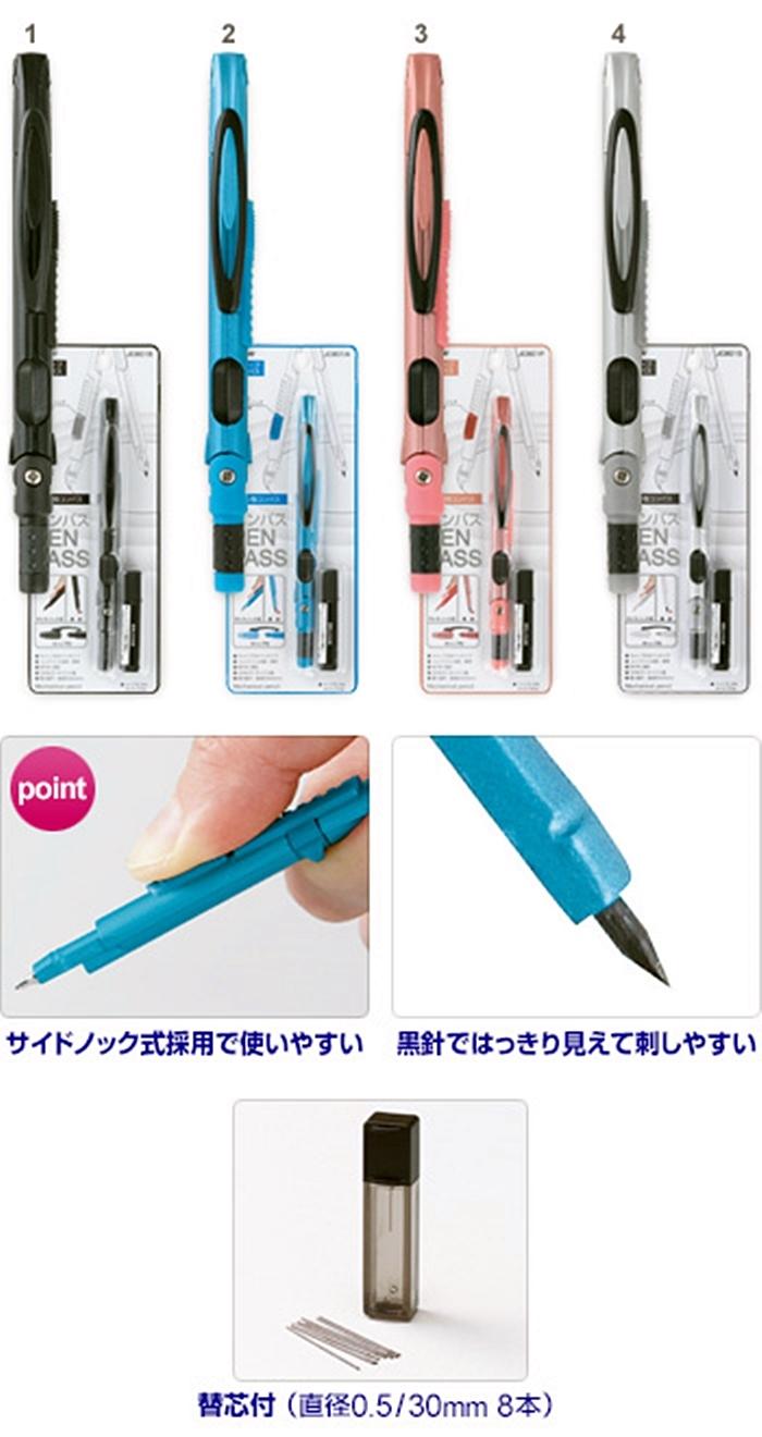 (台灣製造)日本藤井Raymay二合一自動鉛筆圓規筆筆型圓規攜帶型圓規JC801系列