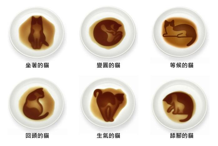 日本ARTHA貓咪造型陶瓷凹凸醬油碟AR06041