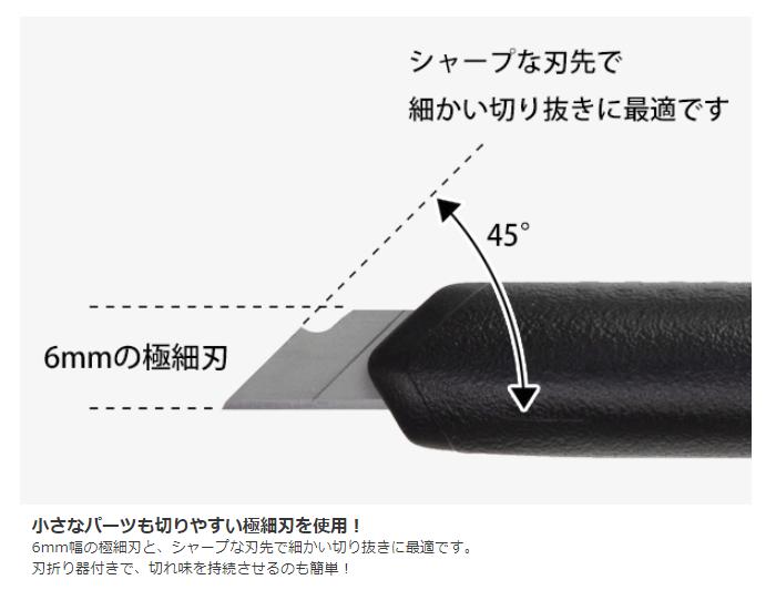 日本製MIDORI筆型美工刀3532系列(日本原裝進口)