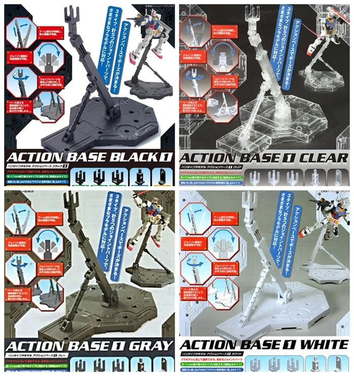 日本BANDAI萬代ACTION BASE 1鋼彈模型支架1/100鋼普拉底座