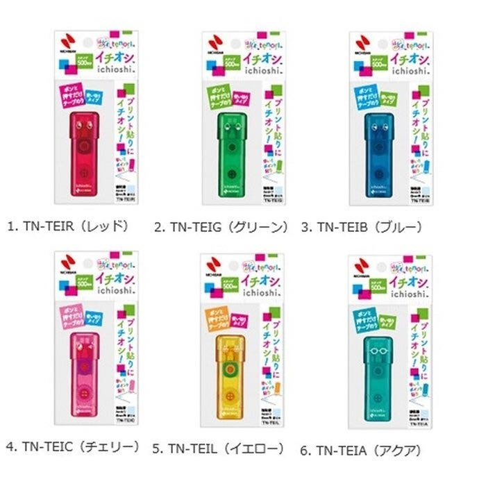 日本NICHIBAN印章式雙面膠TN-TEI系列按壓式豆豆貼tenori ichioshi攜帶式雙面膠