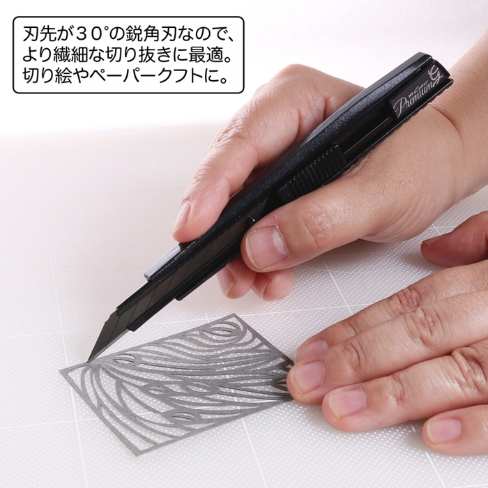 NT Cutter Premium 2A型美工刀PMGA-EVO2(刀片自鎖,碳黑金屬刀身,30°高碳鋼黑刃)