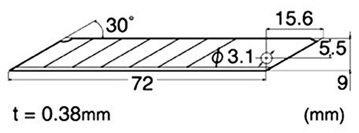 日本NT Cutter折斷式刀片BAD-21P