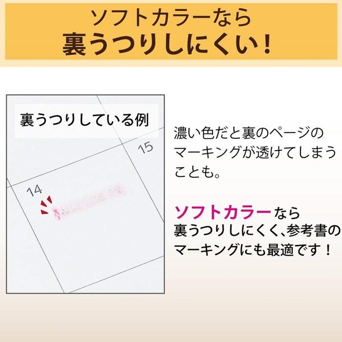 日本KOKUYO雙色螢光筆Beetle Tip dual color PM-L313-3S(淡色版;3入組)