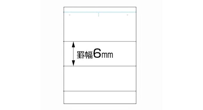 日本KOKUYO自由撕便條紙F31W(橫條;A6大小:150 x 100mm;80頁)