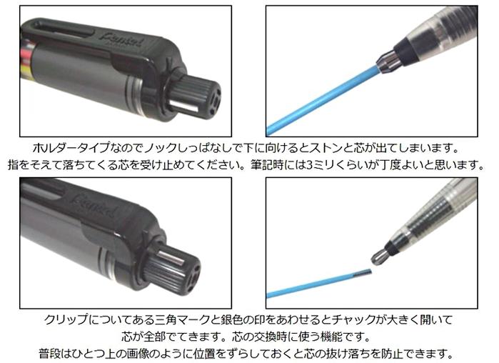 日本Pentel飛龍Super Multi 8 八合一機能色鉛筆組合PH802ST(2mm筆芯)