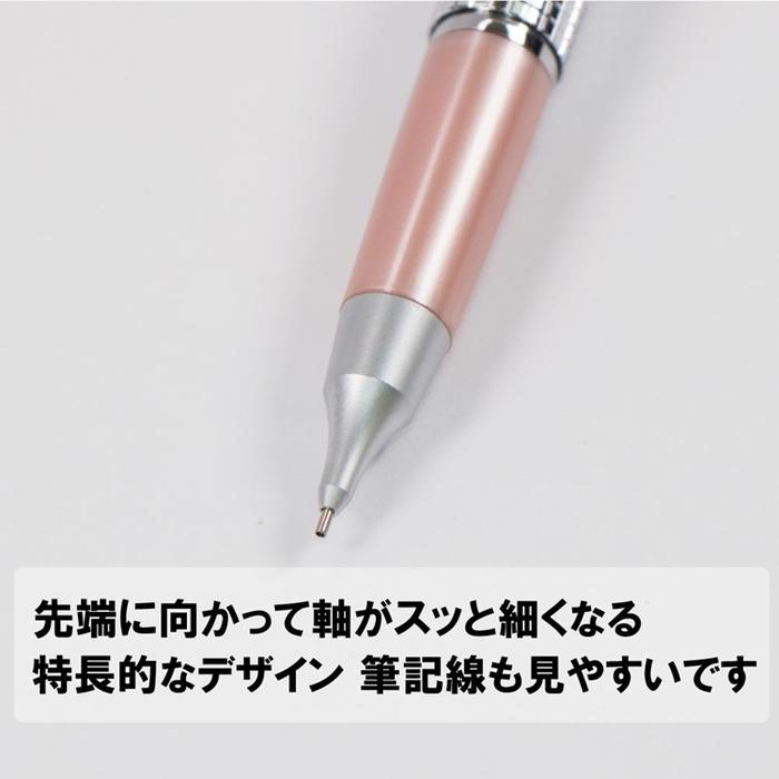 """日本Pentel飛龍""""鋼筆式""""自動鉛筆KERRY系列P1035(日本原裝進口)"""