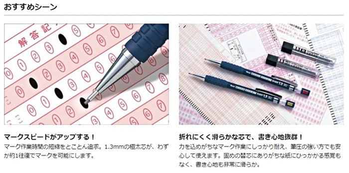 日本Pentel粗芯自動鉛筆AM13(1.3mm筆芯)