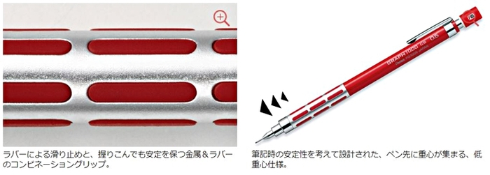 日本Pentel飛龍 製圖鉛筆GRAPH 1000 CS系列(0.5mm筆芯)