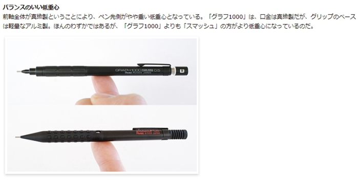 日本Pentel配色款SMASH製圖筆Q1005系列 低重心經典自動鉛筆飛龍0.5mm