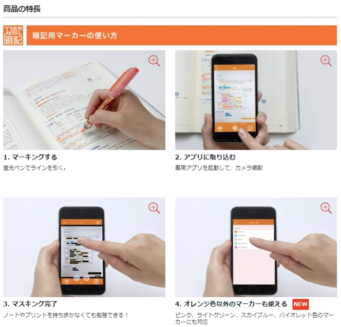日本Pentel飛龍暗記筆SMS1-F螢光筆重點筆考題筆