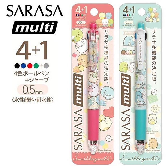 日本限定版San-X ZEBRA SARASA multi 4+1機能筆PP40901粉紅色/PP41001綠色(角落生物)日本原裝進口