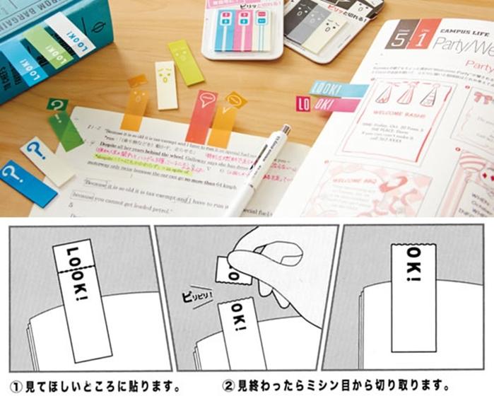 日本SUN-STAR創意自黏便籤S2805332