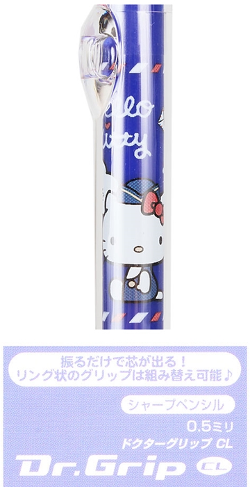 日本SUN-STAR減壓搖搖筆Dr.Grip凱蒂貓HELLO KITTY 0.5mm自動鉛筆 S4474180