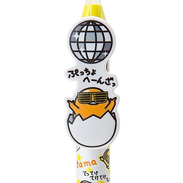 日本PILOT百樂3色魔擦筆Frixion Balll 3擦擦筆原子筆-三麗鷗蛋黃哥D861 GU