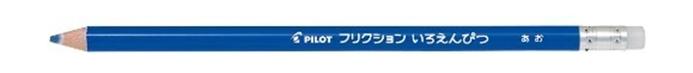 日本PILOT魔擦色鉛筆FRIXION(12色/組)PF-1S-12CL BLUE