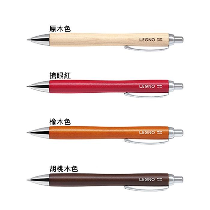 日本PILOT百樂楓木原子筆 BLE-1SK系列 木頭筆木製原子筆0.7mm