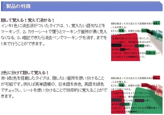 日本PILOT百樂暗記筆P-SVW15ML可消去螢光筆
