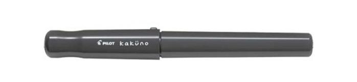 日本PILOT百樂微笑鋼筆FKA-1SR-GY黑桿鋼筆