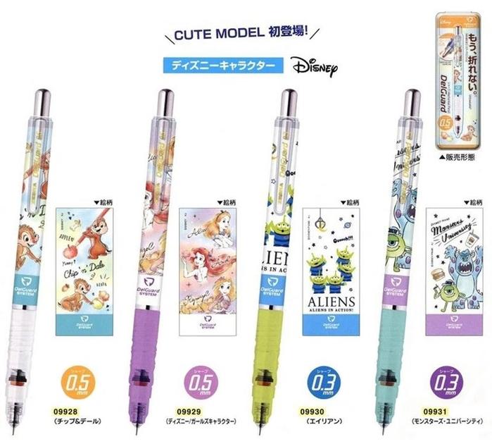 日本KAMIO ZEBRA DelGuard不斷芯自動出芯鉛筆迪士尼PIXAR玩具總動員09930-三眼怪(筆芯:0.3mm)
