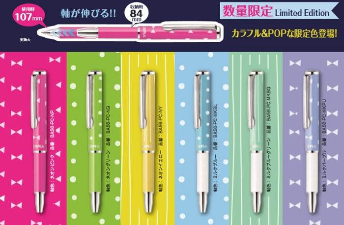 日本ZEBRA迷你伸縮筆原子筆BA56-PC(限定圖案版;筆芯:0.7mm)