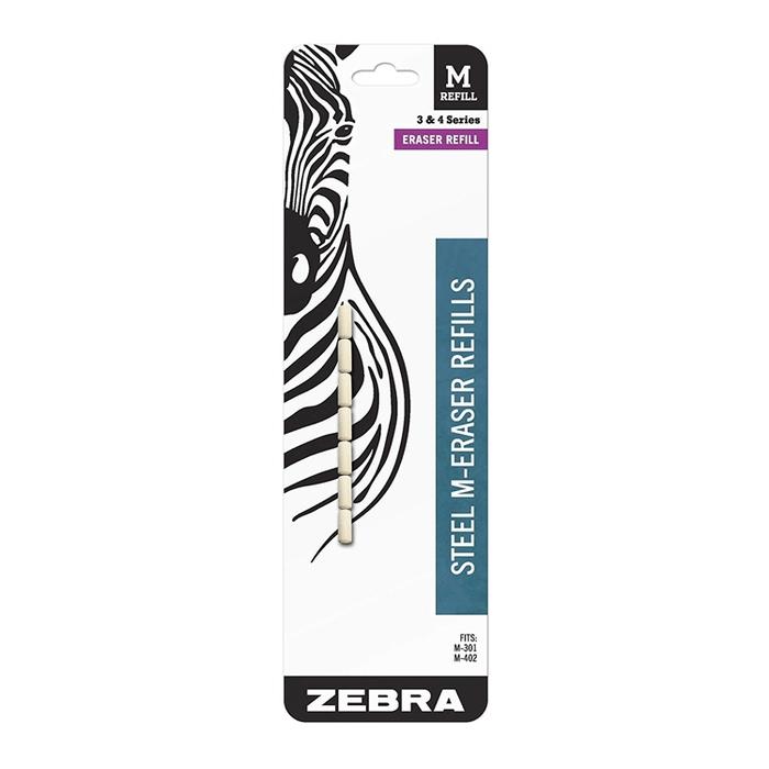 日本ZEBRA自動鉛筆替換用橡皮擦83211(美版,平行輸入)