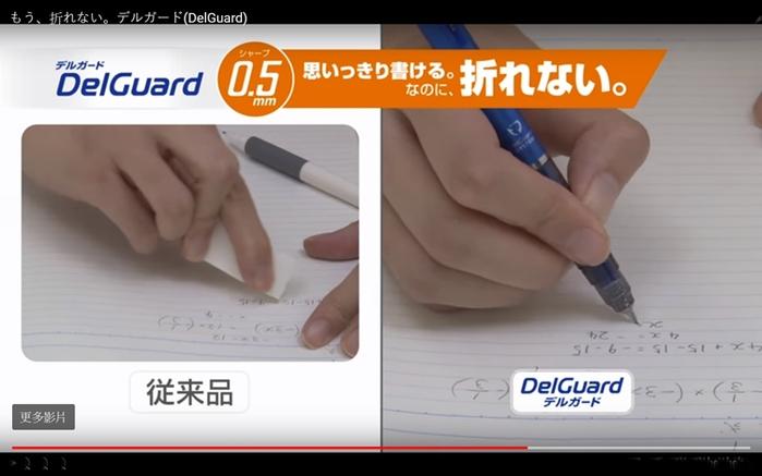 日本ZEBRA不斷芯0.5自動鉛筆DelGuard防斷芯鉛筆P-MA85-MJT-P(魔女宅急便黑貓喆喆;日本原裝進口)