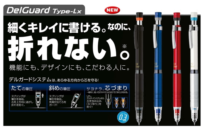 日本ZEBRA不斷芯0.3自動鉛筆DelGuard防斷芯鉛筆MAS86(日本平行輸入)