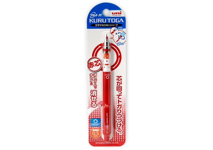 日本UNI三菱KURU TOGA紅芯旋轉自動鉛筆(0.5mm筆芯)M5-450C
