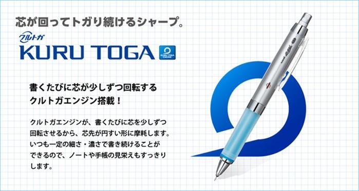 日本UNI Kuru toga減壓旋轉自動鉛筆M5-858GG(0.5mm筆芯,α-gel阿發軟墊)