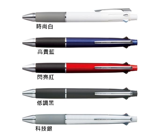 日本UNI多色Jetstream油性筆4+1紅藍綠黑0.7mm原子筆MSXE5-1000-07