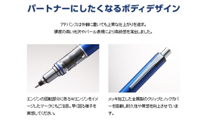 日本UNI| KURU TOGA自動旋轉不斷芯ADVANCE自動出芯0.3mm自動鉛筆 (M3-559日本平行輸入)