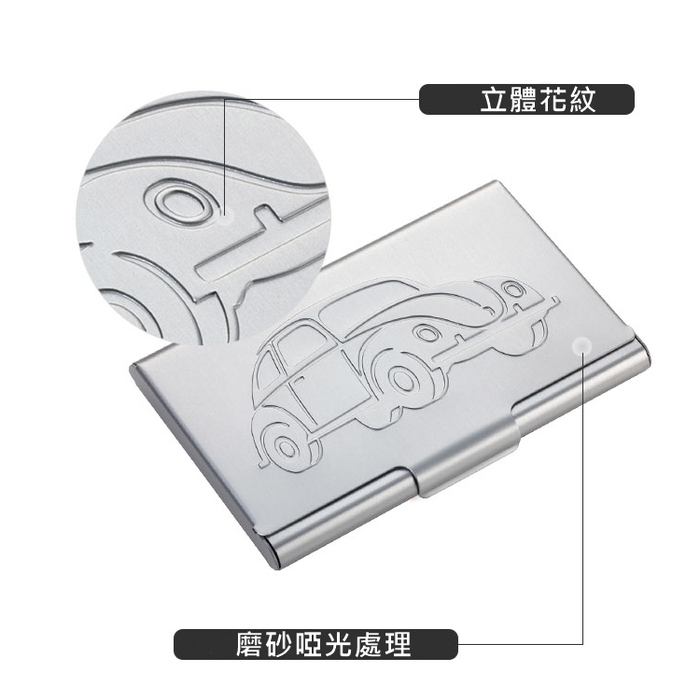 德國TROIKA|防RFID福斯金龜車名片夾信用卡夾 ( CCC77-03/TI)
