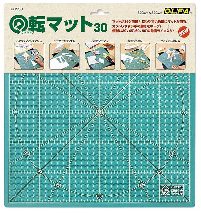 日本OLFA|可旋轉切割墊 ( RM-30x30暨195B )