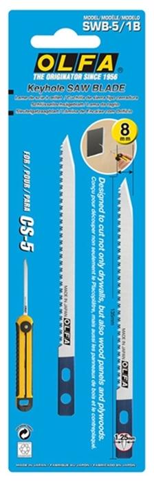 日本OLFA|美工刀鋸替刃兩用刀鋸片 ( SWB-5/1B )