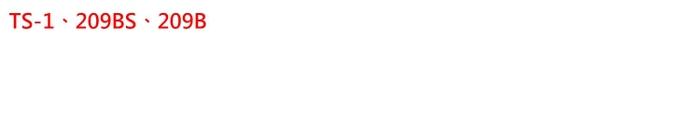 日本OLFA|剪報刀替刃 ( TSB-1 )