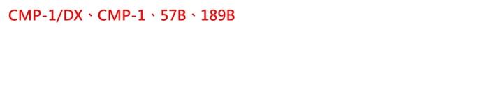 (複製)日本OLFA|剪報刀替刃 ( TSB-1 )