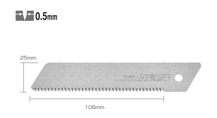 日本OLFA|美工刀鋸替刃鋸板刀片 ( HSWB-1/1B )