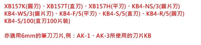 日本OLFA|雕刻筆刀 ( AK-4 )