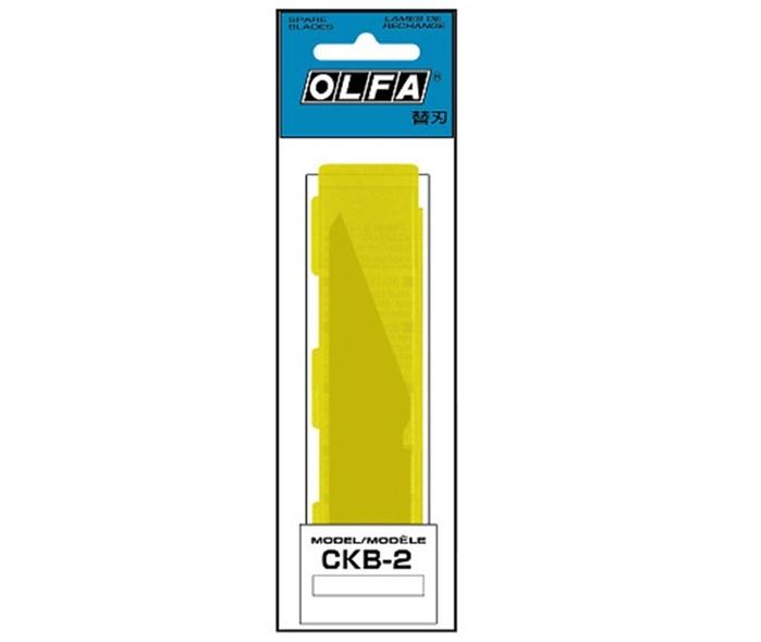 日本OLFA|工藝刀刀片尖尾刀片 ( CKB-2 )