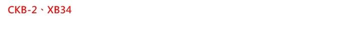 日本OLFA|極致系列工藝刀工具刀工作刀 ( Ltd-06 )