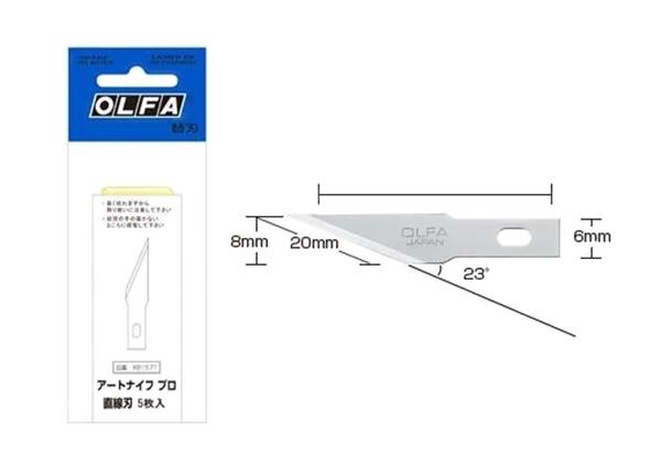 日本OLFA|雕刻筆刀刃 ( 直線刃,厚0.5mm,23° ; XB157T )