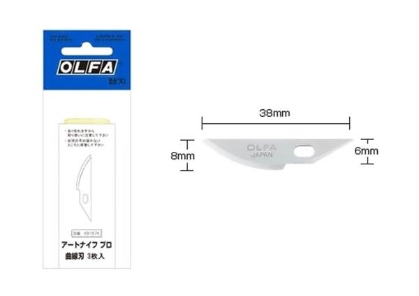 日本OLFA|雕刻筆刀刃 ( 曲線刃,厚0.45mm ; XB157K )