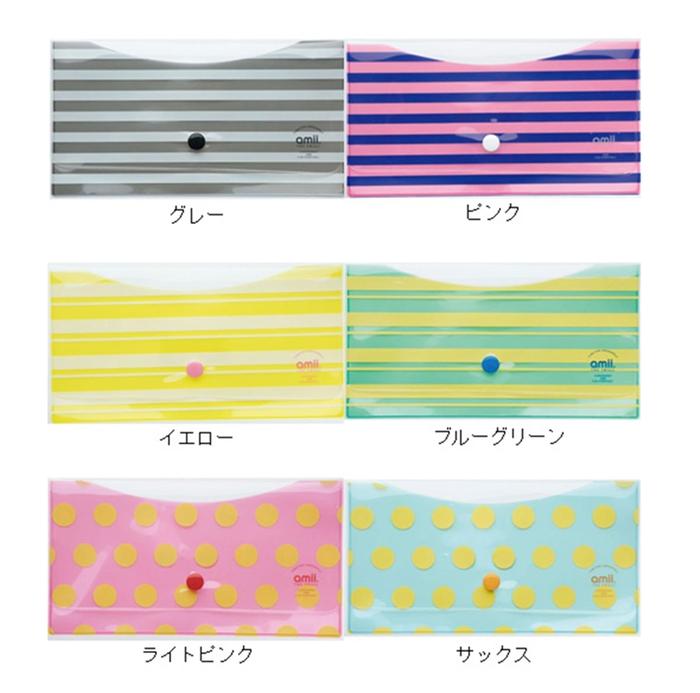 日本SHF|口罩專用收納袋 ( DU-12系列 )