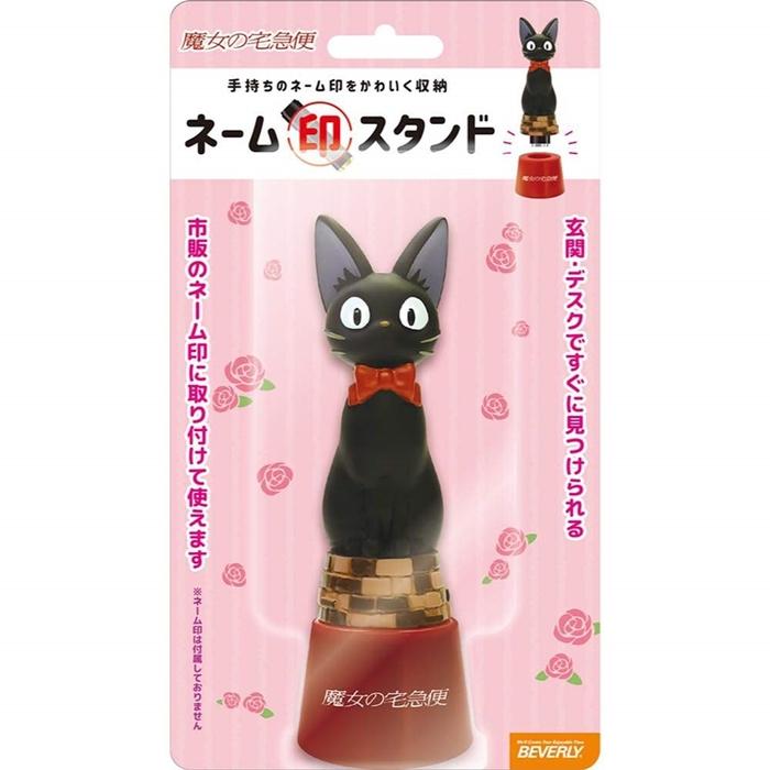 日本BEVERLY|宮崎駿魔女宅急便黑貓吉吉印章台 ( NSD-010 )